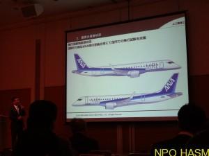 5号機の塗装を発表する三菱航空機の岸副社長