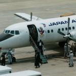 YS-11(福岡空港) 2002年