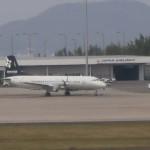 エアラボ・インターナショナル YS-11(高松空港) 2016年4月13日