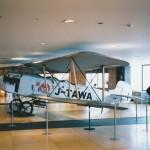 J-TAWA「北海号」(レプリカ)