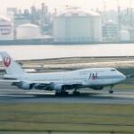日本航空のボーイングB747-400D 2000年(平成12年)頃 (坂)