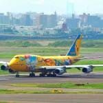 ピカチュウ塗装の全日空のボーイングB747-400 (石)