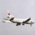日本航空のマクダネル・ダグラスMD-11 (坂)